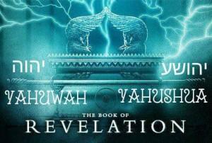 YHWH Revelation