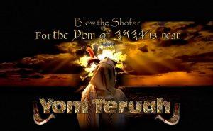 YHWH Shofa YOM Teruach