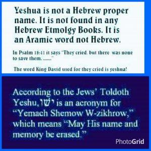 Why Yahuwshua? | MAN-CHILD of Book of Revelation 12:5